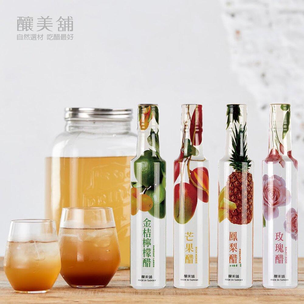 【釀美舖】 天然花果醋4件組合:金桔檸檬/鳳梨醋/芒果醋/玫瑰醋(100%果釀)- 250ml