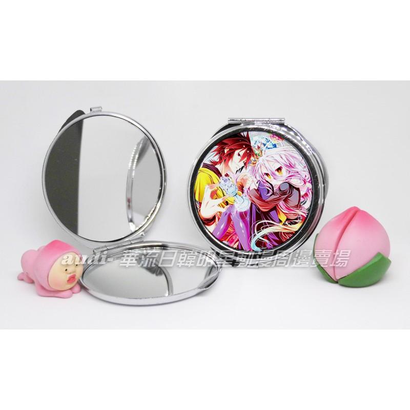 【現貨】遊戲人生 掀蓋式化妝鏡《賣場一》摺疊化妝鏡 隨身鏡 休比 迷你雙面鏡 客製 圓形 心形 方形 化妝鏡 來圖訂做