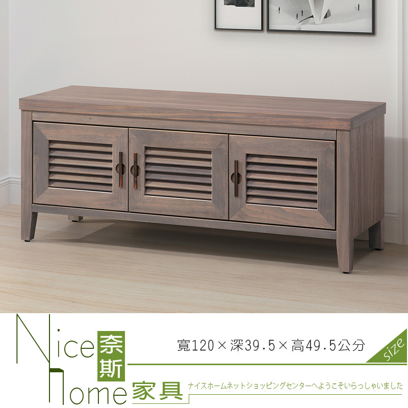 奈斯家具nice249-1-hk 古橡色4尺坐鞋櫃(j138)