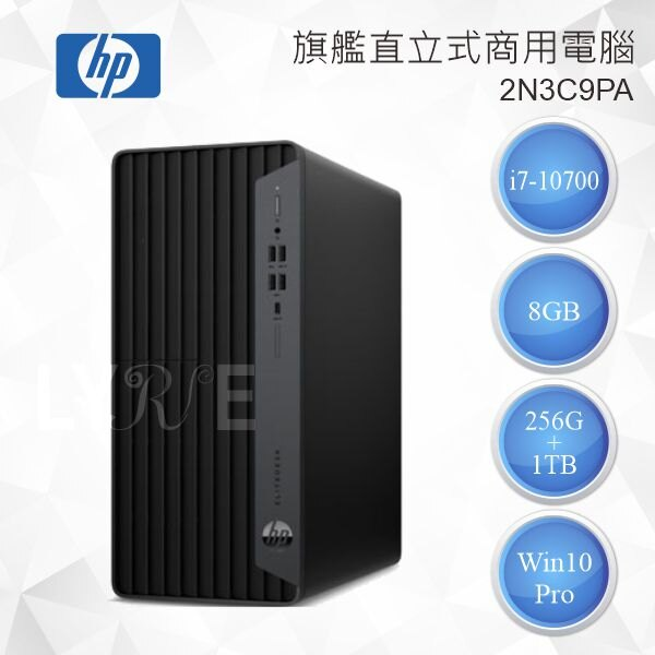 HP 800G6M/i7 旗艦直立式商用電腦 2N3C9PA