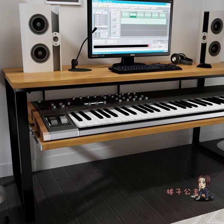 音樂工作台 簡約經濟琴桌編曲工作調音台桌子電鋼琴錄音棚工作台音樂工作桌T