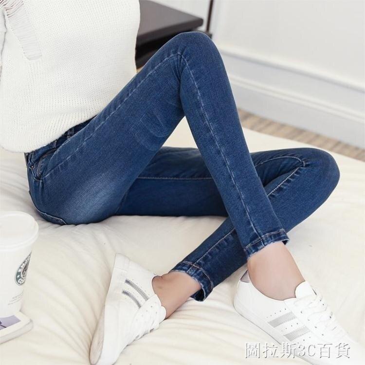 高腰牛仔褲女小腳春夏2020新款韓版修身長褲緊身彈力九分褲子 麻吉好貨