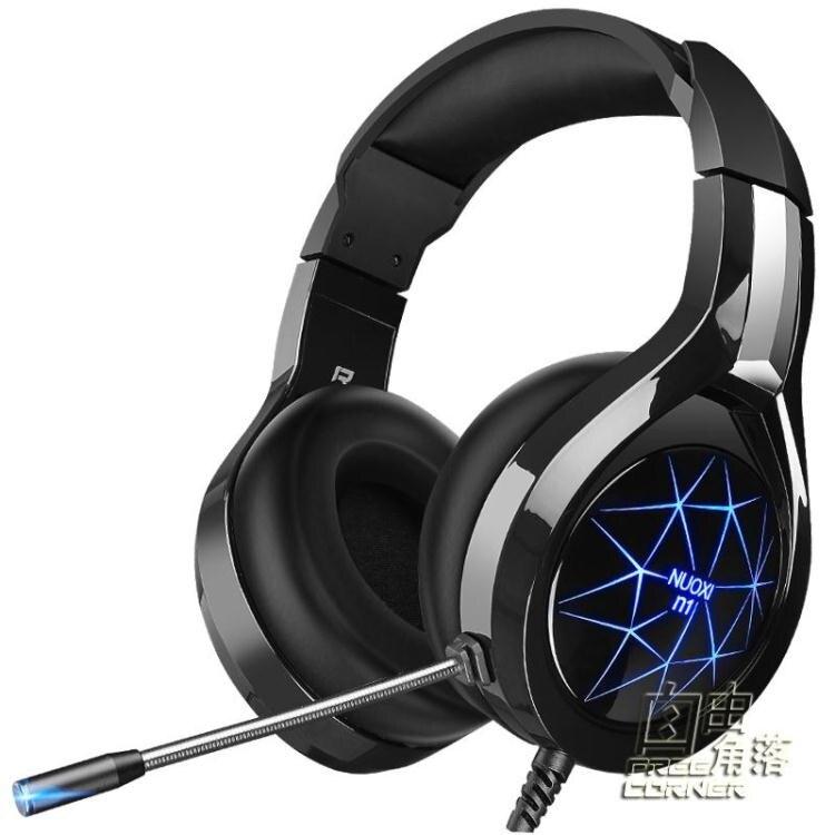 諾西 N1手機通用唱歌全民K歌吃雞專用神器耳機頭戴式電腦耳麥帶麥游戲降噪CY 麻吉好貨