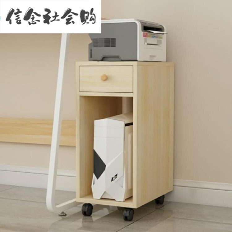 台式整理架電腦主機架子定制廚房帶抽屜客廳托架移動主機箱邊柜木【免運】