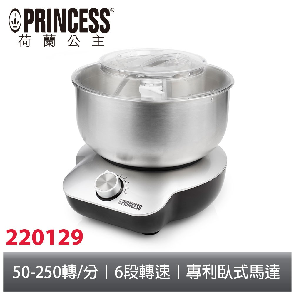 PRINCESS荷蘭公主桌上型全能攪拌機/4L不鏽鋼盆220129(限時下殺)