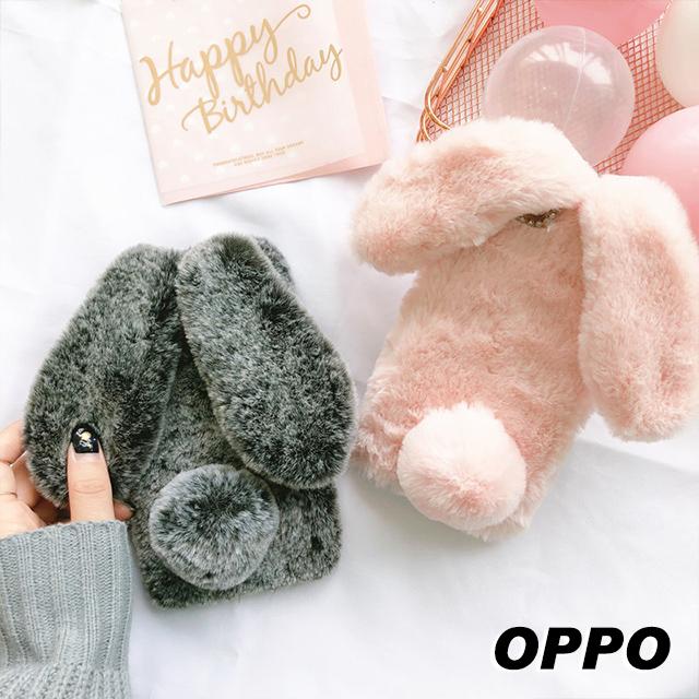 [現貨]歐珀 OPPO R11 R9 S PLUS 全系列奢華兔兔毛絨造型手機殼 兔耳朵毛球手機殼【QZZZ7217】