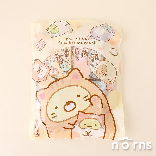 角落小夥伴乳香小饅頭- Norns Sumikko Gurashi 零食 點心 餅乾