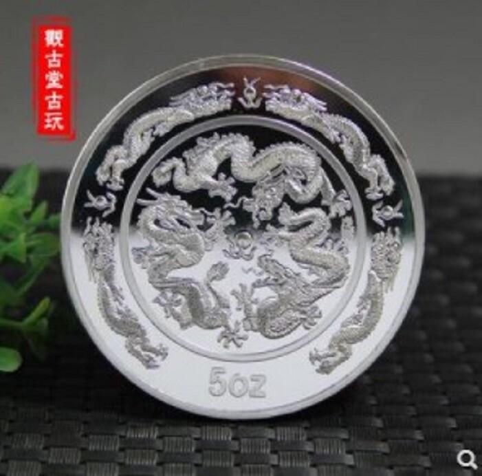 送禮佳品1988年龍年賀歲銀幣收藏特價5盎司十二生肖紀念幣紀念章