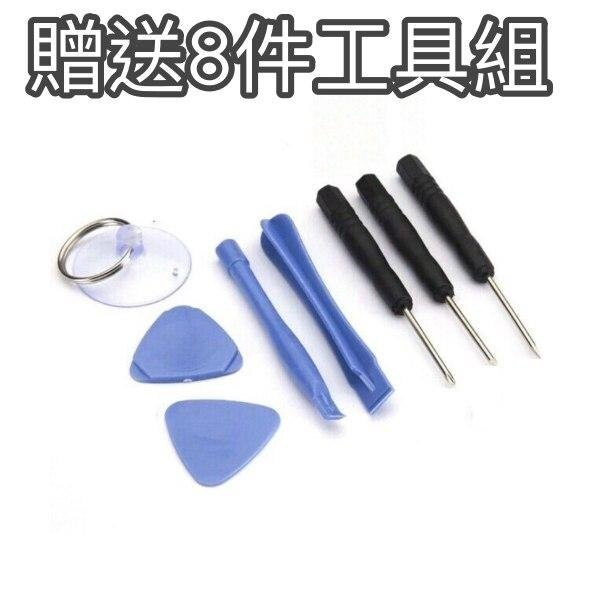 【含稅發票】華碩 Zenfone live L1 ZA550KL 原廠電池 X00RD 電池 C11P1709【附拆機工具+背膠】