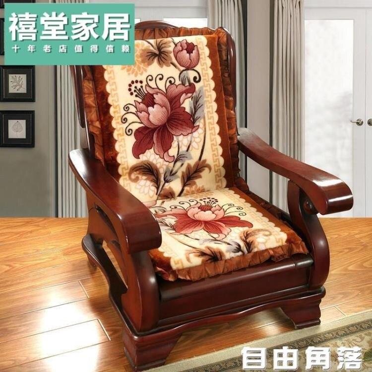 沙發靠椅墊連體坐墊靠墊背一體實木春秋防滑老式木座套裝布藝  麻吉好貨