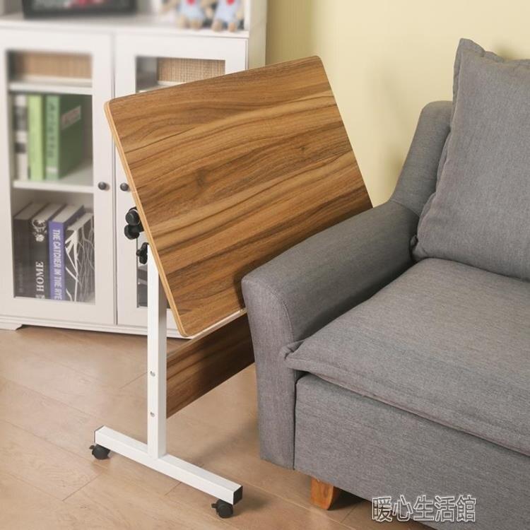 床邊小桌子電腦桌懶人桌台式家用床上書桌簡約小桌子簡易摺疊桌可移動床邊紓困振興