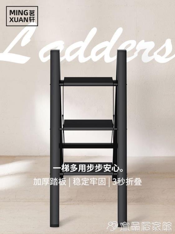 伸縮梯 梯子家用折疊多功能加厚室內兩用便攜伸縮鋁合金三步梯人字梯凳梯 (免運)品質保證 桃園發貨