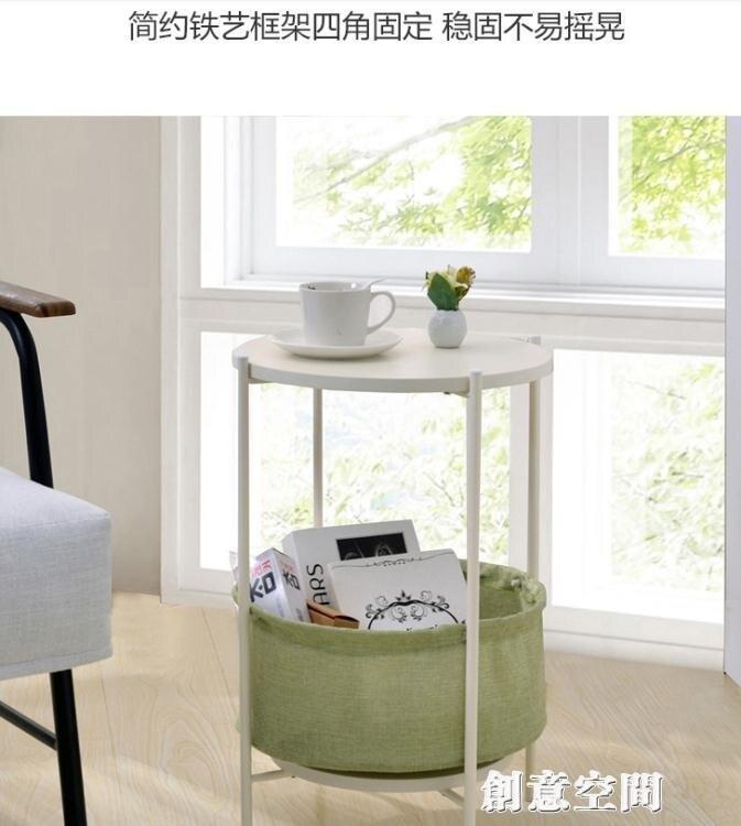 邊櫃 邊幾角幾小茶幾簡約客廳圓形鐵藝電話幾沙發邊櫃日式邊桌小戶型【免運】