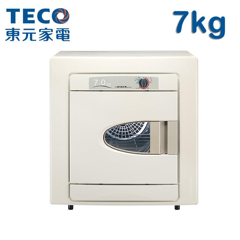 TECO東元 7公斤乾衣機(QD7551NA)(免運 基本安裝)