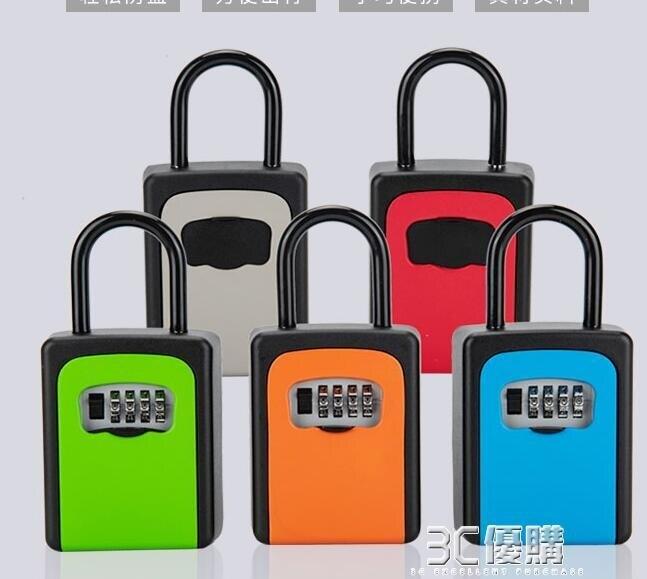 掛式裝修密碼鑰匙盒民宿門口家裝貓眼工地防盜密碼鎖放鑰匙箱LOGO【免運】