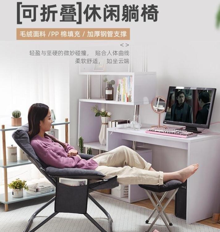家用電腦椅子現代簡約懶人椅寢室宿舍沙發椅大學生書桌臥室靠背椅YJT 【新春快樂】