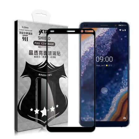 VXTRA 全膠貼合 Nokia 9 PureView 滿版疏水疏油9H鋼化頂級玻璃膜(黑) 玻璃保護貼