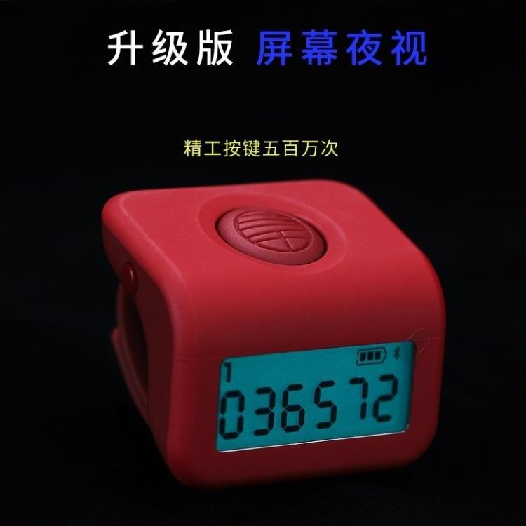 智慧夜光念佛計數器藏傳藏族用品可充電手機蘋果安卓用 夏季上新