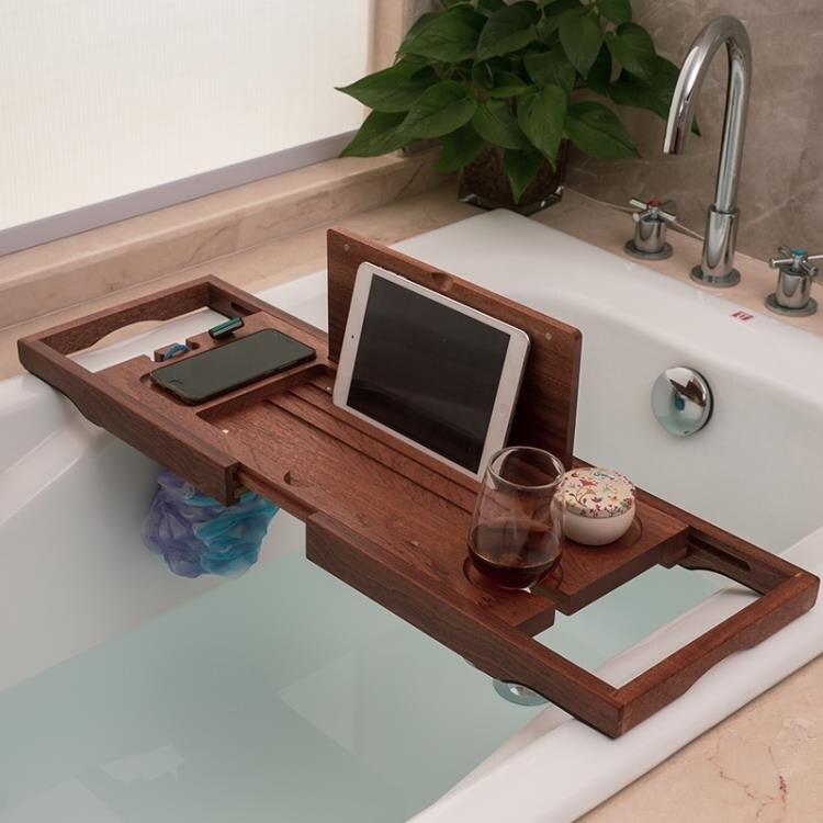 浴缸架 實木浴缸置物架伸縮防滑北歐浴缸支架板木桶浴盆多功能歐式浴缸架 (免運)品質保證 桃園發貨