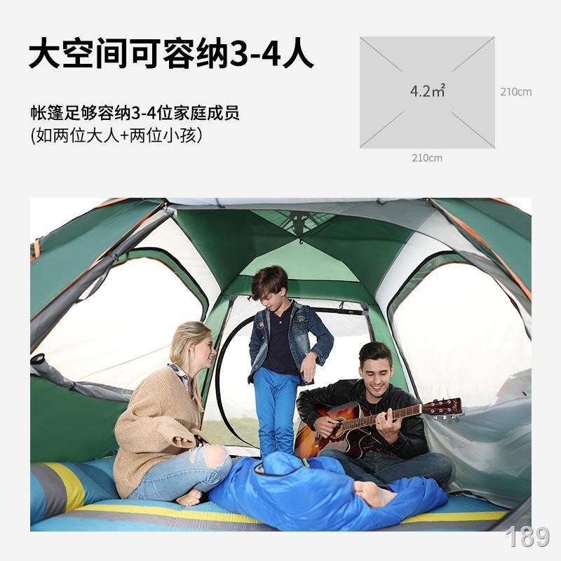 ∈☽◘探險者帳篷戶外野營加厚全自動超輕便裝備野外露營防雨防暴雨沙灘