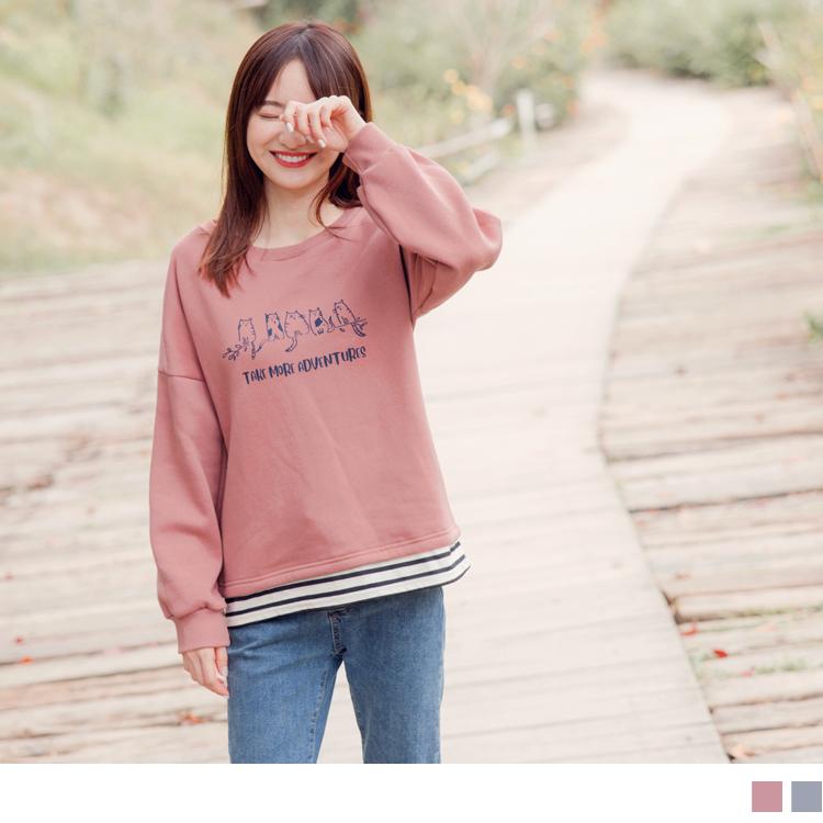 台灣製造.假兩件拼接條紋貓咪印圖刷毛棉T/上衣