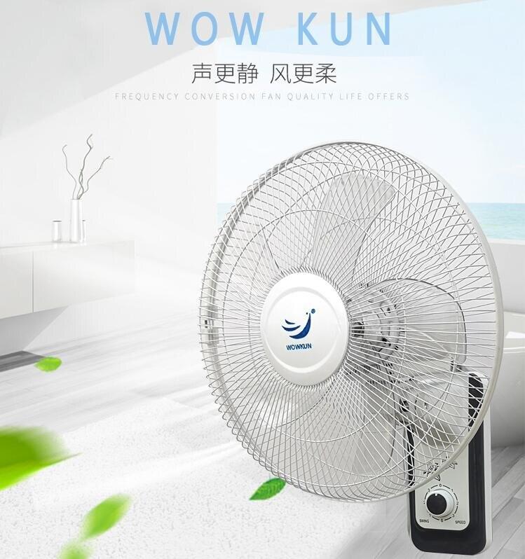 110v電風扇 現貨快出 壁掛式220v60hz16寸船用風扇左右搖頭外貿台扇出口訂製