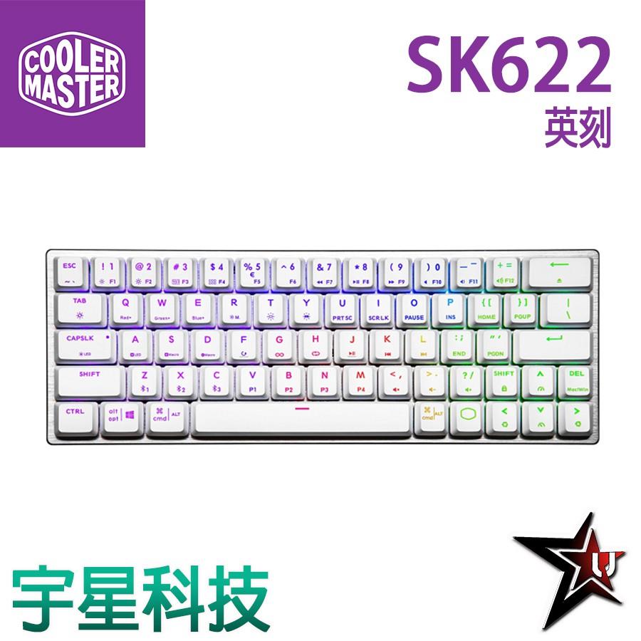 CoolerMaster 酷媽 SK622 藍芽無線 青軸 英刻 太空銀 矮軸機械式鍵盤 宇星科技