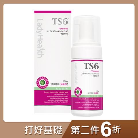 TS6護一生 潔淨慕斯-加護型100g