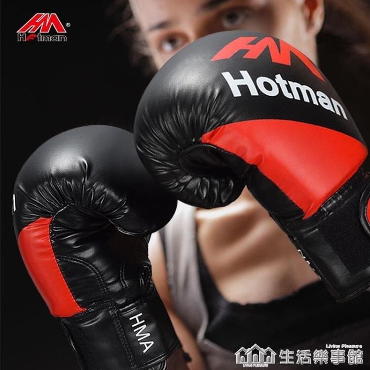 豪邁拳擊手套成人兒童手套散打訓練泰拳格斗自由搏擊專業沙袋拳套 全館牛轉錢坤 新品開好運