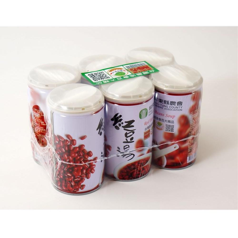 【屏東縣農會】屏農紅豆湯-收縮膜裝-320g-6罐-組