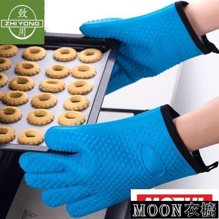 隔熱用品 致用烤箱微波爐蒸箱廚房烘培耐高溫防燙熱隔熱五指加厚硅膠手套FG123 麻吉好貨
