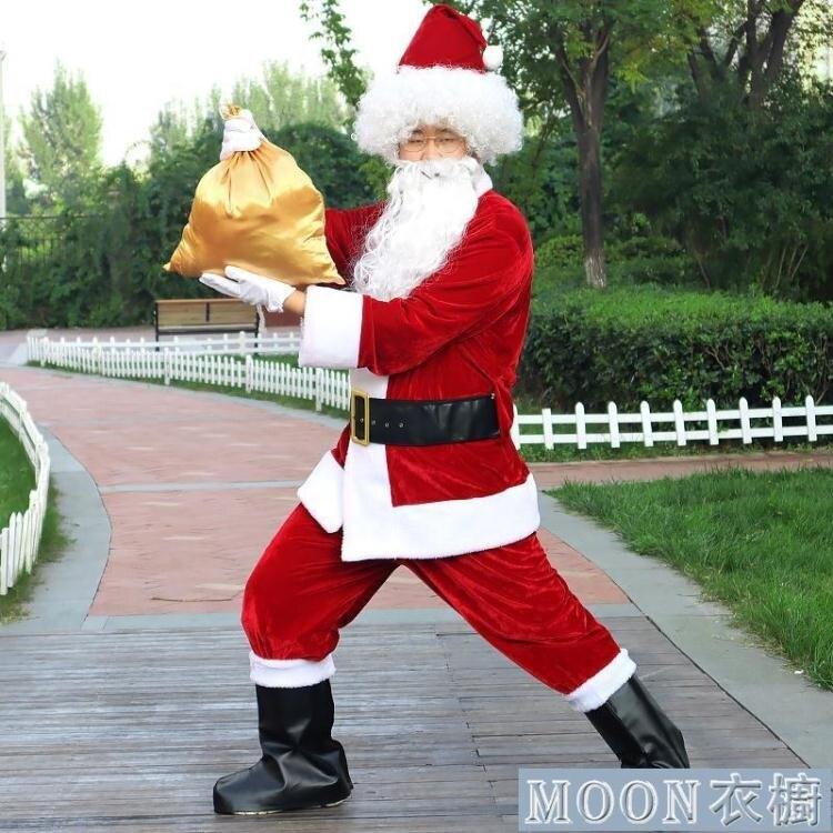 聖誕服飾 圣誕老人服裝圣誕老公公套裝金絲絨圣誕節裝扮衣服服飾演出派 麻吉好貨