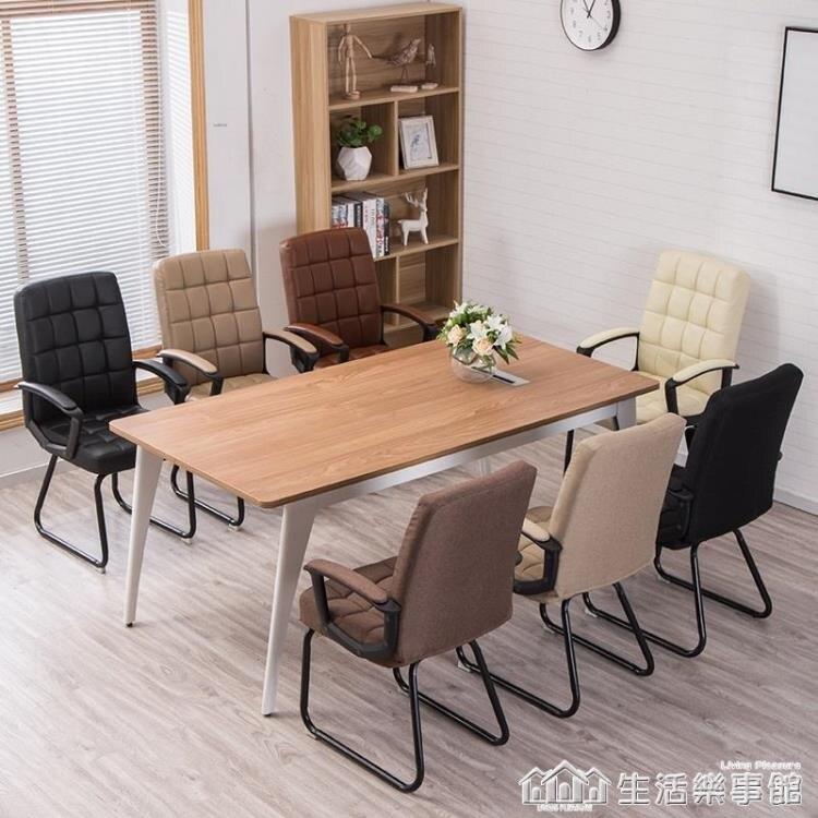 電腦椅家用懶人辦公椅職員椅會議椅學生宿舍座椅現代簡約靠背椅子【免運】