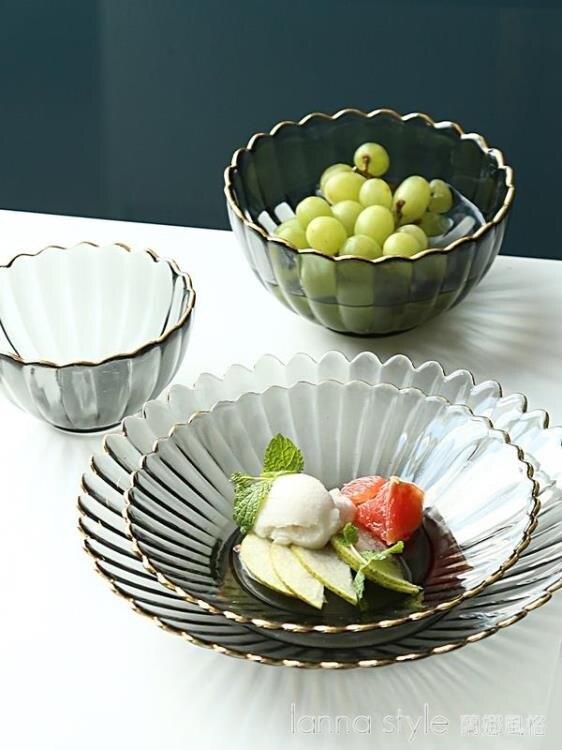 玻璃盤子菜盤家用創意ins風網紅盤子水果圓盤碟子 全館牛轉錢坤 新品開好運