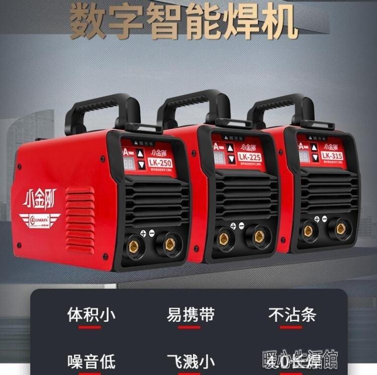領肯電焊機220v380v兩用小型315工業級雙電壓便攜式家用全銅焊機YJT 暖心生活馆