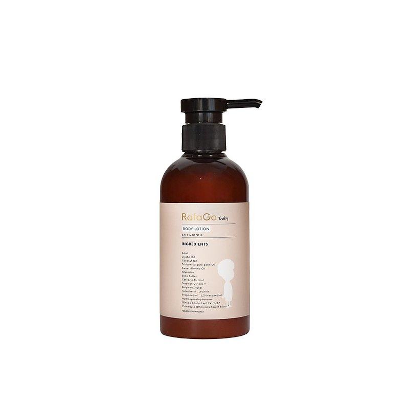 新品上市_寶寶植物油乳液(經典無香)