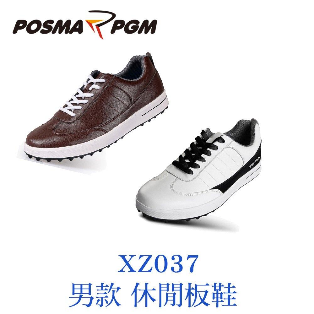 POSMA PGM 男款 休閒鞋 板鞋 膠底 防水 防滑 咖啡色 XZ037BWN