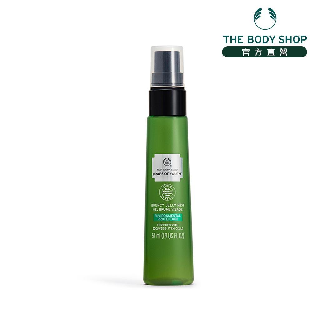 【THE BODY SHOP】DOY極緻活顏抗老防護噴霧-57ML