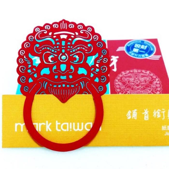 MARK TAIWAN麥麥大節慶-鋪首銜財紙書籤 (隨附精美禮袋)