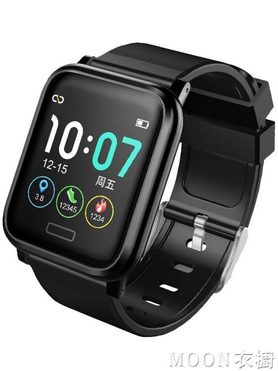 星萊特B1智慧手環彩屏多功能運動記計步手錶 現貨快出