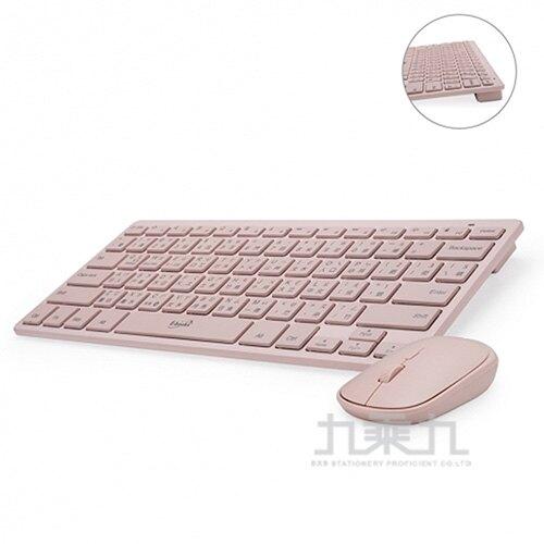 E-books Z7 薄型藍牙無線鍵盤滑鼠組-粉 E-PCG225PK