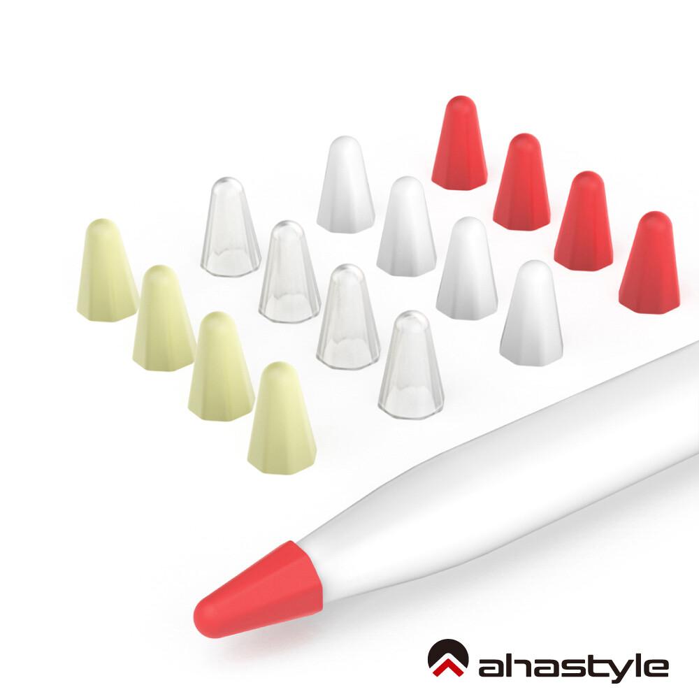 ahastyle apple pencil tpu材質 小筆尖套 耐磨升級版 筆頭保護套 16入