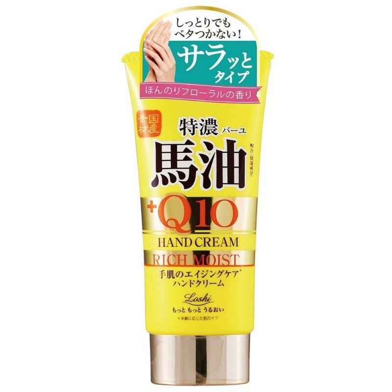 日本 loshi 馬油 q10 保濕 滋潤 護手霜 80g