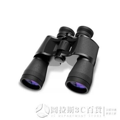 雙筒望遠鏡 高清高倍人體夜視非紅外戶外拍照專用 麻吉好貨
