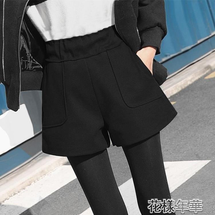 限時八折!免運!毛呢短褲女秋冬季新款寬鬆高腰闊腿a字打底靴褲冬款外穿秋款毛呢