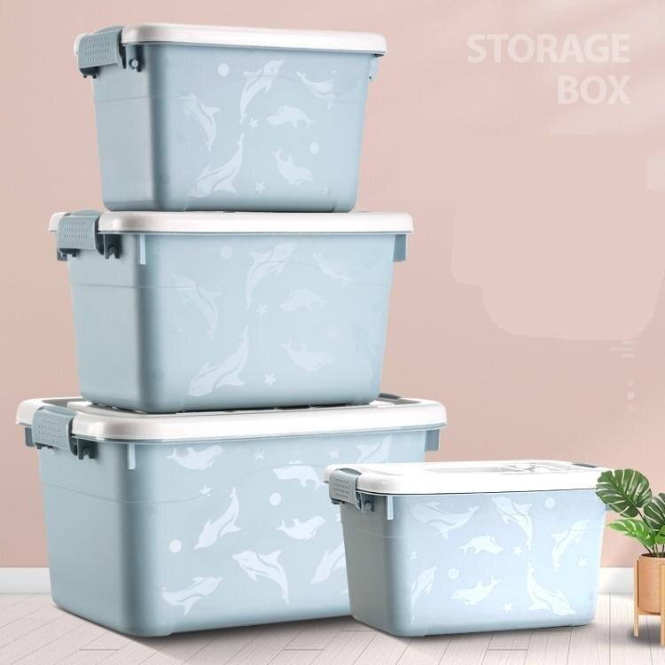 收納箱衣服玩具整理箱塑料有蓋家用宿舍衣物衣櫃儲物盒三件套神器 LX 夏季上新