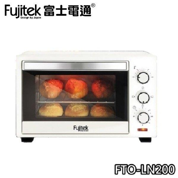 【富士電通】20公升電烤箱 / FTO-LN200