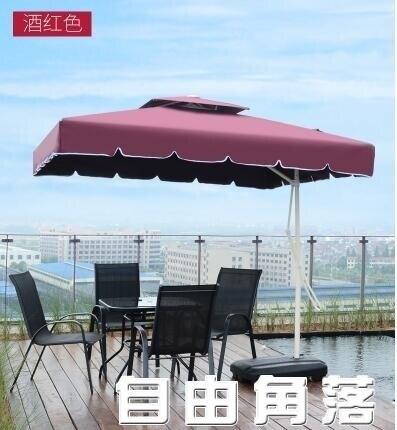 戶外遮陽傘 遮陽傘太陽傘戶外擺攤庭院傘防曬防紫外線折疊雨傘戶外遮陽傘CY 麻吉好貨