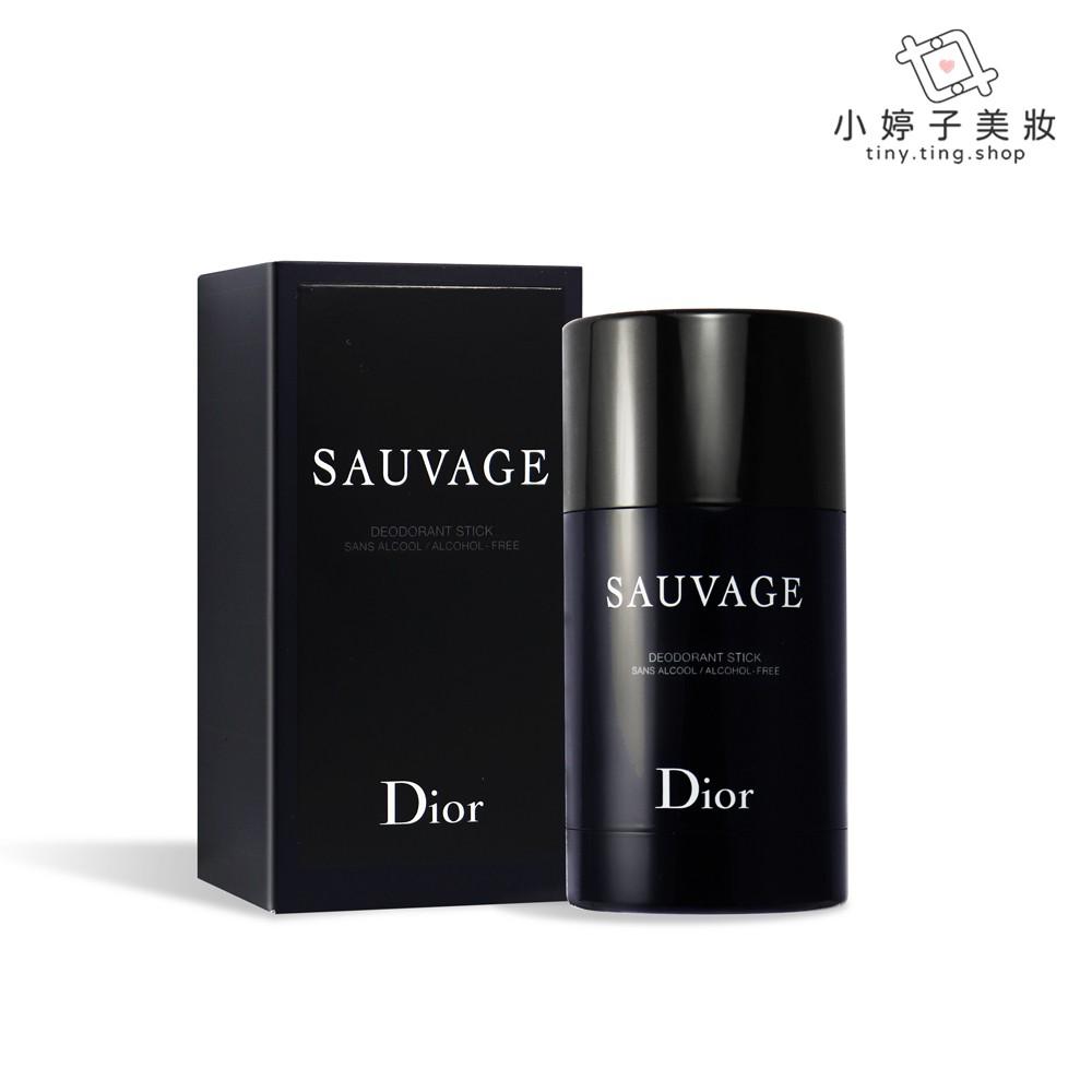 Dior 迪奧 SAUVAGE 曠野之心體香膏 75g 小婷子美妝