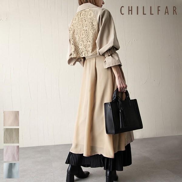 Chillfar 背後蕾絲綁帶長大衣 蕾絲 綁帶 長大衣 風衣 磨毛外套 4色【a62ta-9838】